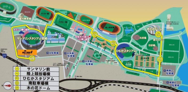 公園 県 総合 運動 オートキャンプ場